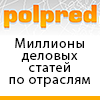 -images-banners-polpred_100x100