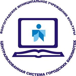 logotip_BMUK