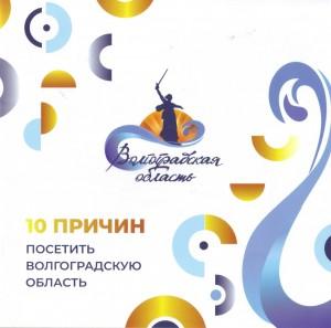 Gerasimov2_2021