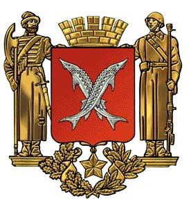Юрьевы герб россии - c408