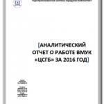2017-01-25_17-10-18