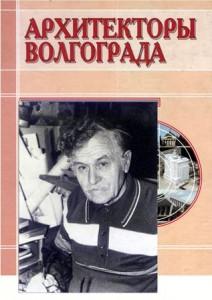 Лысов3