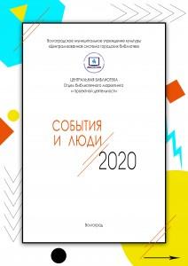 кзд 2020