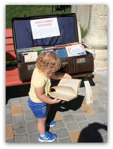 Книга ищет читателя