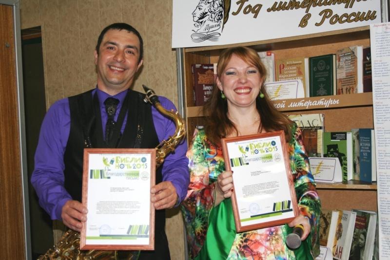 Певица Жанна Попова и саксофонист Дмитрий Аствацатуров