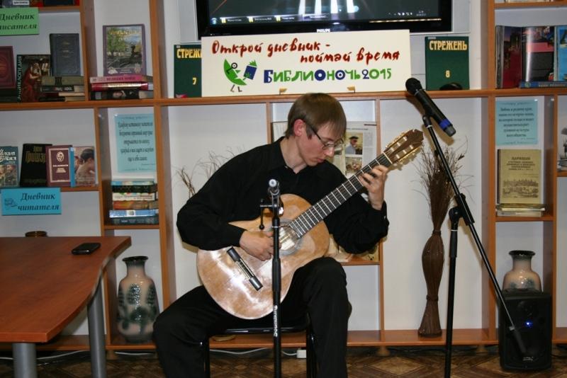 Дмитрий Спицын, гитара, Волгоградская консерватория им. П. И. Серебрякова