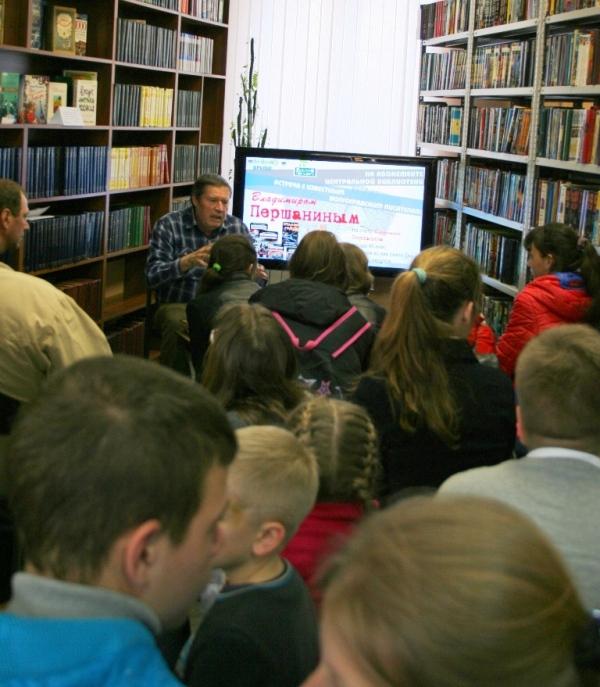 Встреча с писателем Владимиром Першаниным