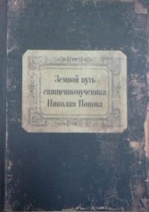 img1658
