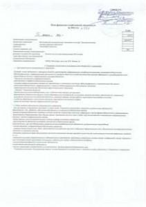 Plan_FHD_938