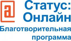 Лого_Статус_Онлайн