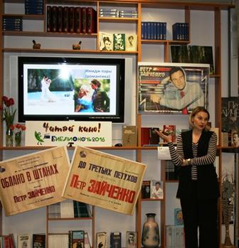 Анна Белоусова о костюме в кино, его истории и значении