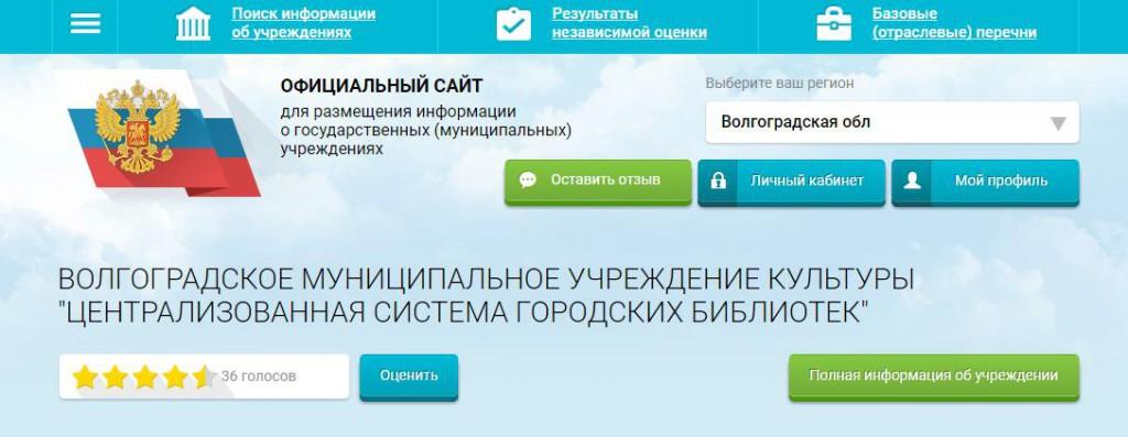 NO_busgov