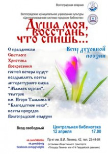 ПлакатА1