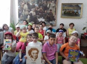Копия Пушкинский день