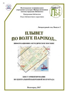 plyvet_po_reke_teplohod_2017