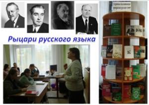 Копия Коллаж