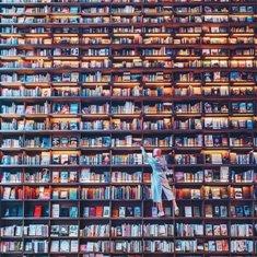 ещё книг