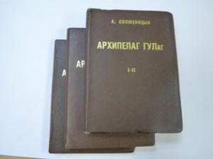 Копия Первое издание