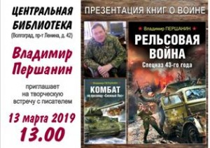 Копия Першанин_Объява