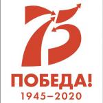 год памяти и славы-2 -лого