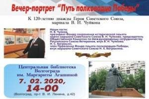 Людмила Борисовна афиша3 - копия