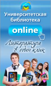 biblioclub_240x400