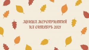 Обои на Рабочий Стол с Осенним Узором Дубовыми Листьями(1)