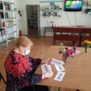 den_pozhilogo_cheloveka2