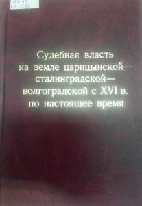 Сaricyn13
