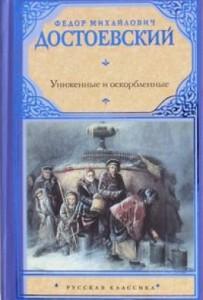 knigi_yubilyary_2021