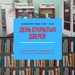 biblioden_2021