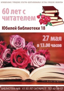 biblioden_f18_2021