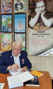 deyanov