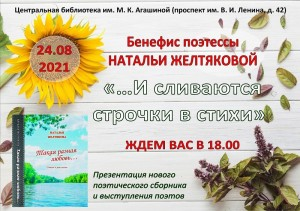 Benifis_2021
